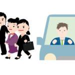 ボディガードと車の運転