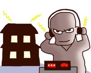 盗聴に注意、プライバシーを守ろう