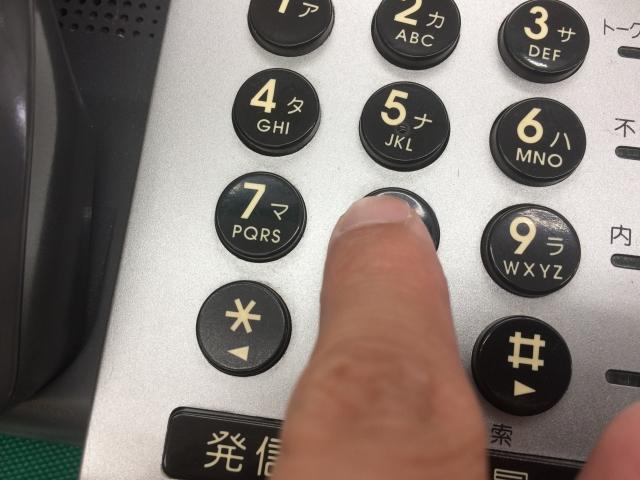 電話緊急対応