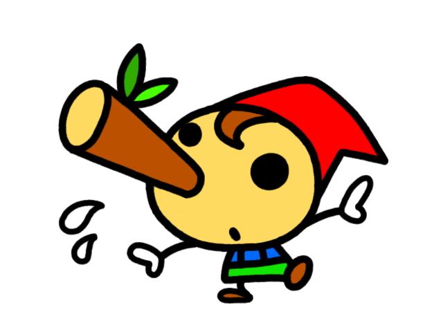 赤いピノキオ